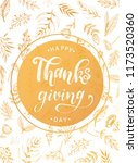'happy thanksgiving day' hand...   Shutterstock .eps vector #1173520360
