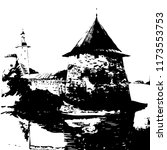 isolated vector illustration....   Shutterstock .eps vector #1173553753