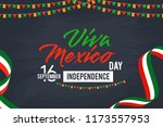 viva mexico happy independence... | Shutterstock .eps vector #1173557953