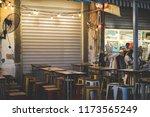 tel aviv  israel. july 25  2018.... | Shutterstock . vector #1173565249
