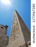 ancient obelisk  luxor temple ... | Shutterstock . vector #1173567280