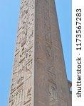 ancient obelisk  luxor temple ... | Shutterstock . vector #1173567283