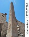 ancient obelisk  luxor temple ... | Shutterstock . vector #1173567286