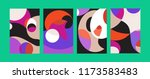 vector abstract colorful...   Shutterstock .eps vector #1173583483