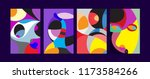 vector abstract colorful... | Shutterstock .eps vector #1173584266