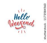 hand drawn lettering phrase... | Shutterstock .eps vector #1173584560