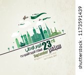 saudi arabia national day in... | Shutterstock .eps vector #1173591439