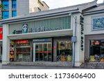 chengdu  china   june 3  2016 ... | Shutterstock . vector #1173606400