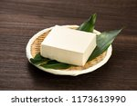 momen dofu  firm tofu | Shutterstock . vector #1173613990