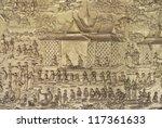 wat mai temple wall texture... | Shutterstock . vector #117361633