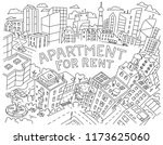 background for text apartment... | Shutterstock .eps vector #1173625060