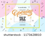 opening banner sale | Shutterstock .eps vector #1173628810
