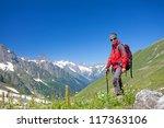hiker in caucasus mountains | Shutterstock . vector #117363106