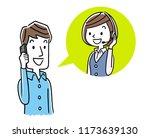 illustration material ... | Shutterstock .eps vector #1173639130