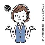 illustration material  call...   Shutterstock .eps vector #1173639133