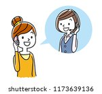 illustration material ... | Shutterstock .eps vector #1173639136