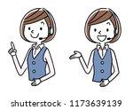 illustration material  call... | Shutterstock .eps vector #1173639139
