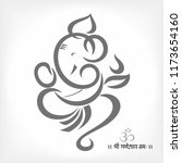 Grey Silhouette Of Lord Ganesha