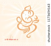 son of lord shiva  lord ganesha   Shutterstock .eps vector #1173654163