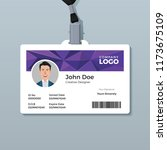 purple polygon id card template | Shutterstock .eps vector #1173675109