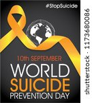 world suicide prevention day | Shutterstock .eps vector #1173680086
