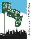 saudi arabia flag. building... | Shutterstock .eps vector #1173693526
