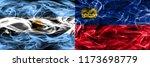 argentina vs liechtenstein... | Shutterstock . vector #1173698779