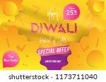 banner diwali festival of...   Shutterstock .eps vector #1173711040