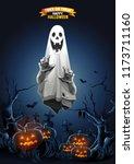 halloween  ghost  treat or... | Shutterstock .eps vector #1173711160