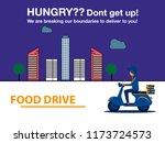 online food delivery at night... | Shutterstock .eps vector #1173724573
