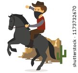 cowboy with horse in the desert | Shutterstock .eps vector #1173732670