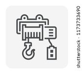 Winch Icon Design For Lifting...