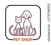 pet shop vector icon. | Shutterstock .eps vector #1173748333