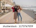 full length photo of slim... | Shutterstock . vector #1173767059