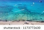 lefkada island  ionian   greece ... | Shutterstock . vector #1173772630