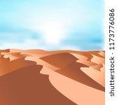 desert dunes vector landscape... | Shutterstock .eps vector #1173776086