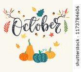 october   unique calligraphic... | Shutterstock .eps vector #1173784606