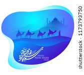 happy new hijri year arabic... | Shutterstock .eps vector #1173793750