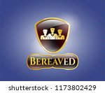 shiny emblem with business... | Shutterstock .eps vector #1173802429