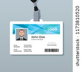 id card template with abstract... | Shutterstock .eps vector #1173810520