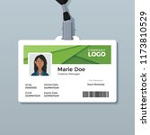 simple green id card template | Shutterstock .eps vector #1173810529