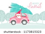 hand drawn vector fun merry... | Shutterstock .eps vector #1173815323