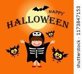 happy halloween day concept.... | Shutterstock .eps vector #1173847153