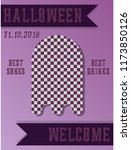 halloween party invitation .... | Shutterstock .eps vector #1173850126