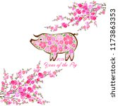 chinese zodiac sign year of pig.... | Shutterstock .eps vector #1173863353