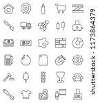 thin line vector icon set  ... | Shutterstock .eps vector #1173864379