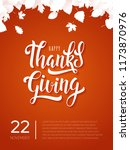 vector thanksgiving day... | Shutterstock .eps vector #1173870976