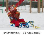 cute little child in winter... | Shutterstock . vector #1173875083