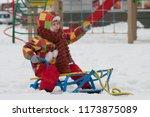 cute little child in winter... | Shutterstock . vector #1173875089