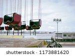 fairground on the pier   Shutterstock . vector #1173881620